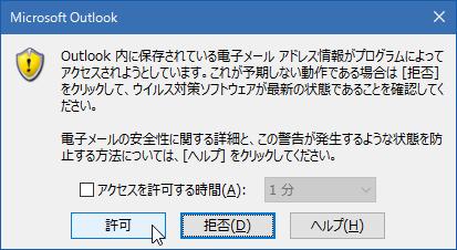 access VBAフォームから選択クエリ内容をexcel ...