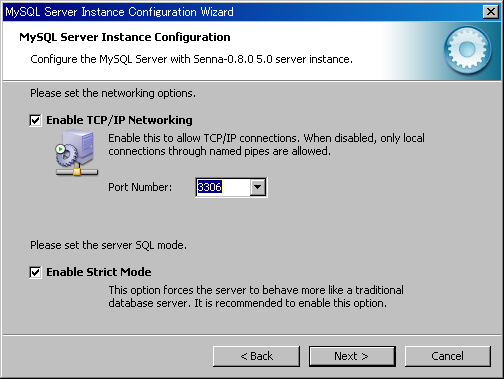 TCP/IPの有効無効、ポート番号を指定する画面