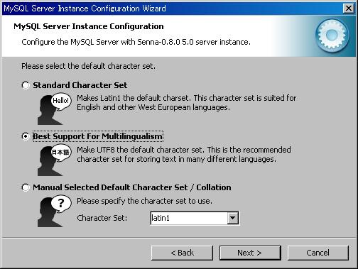 文字コードを指定する画面