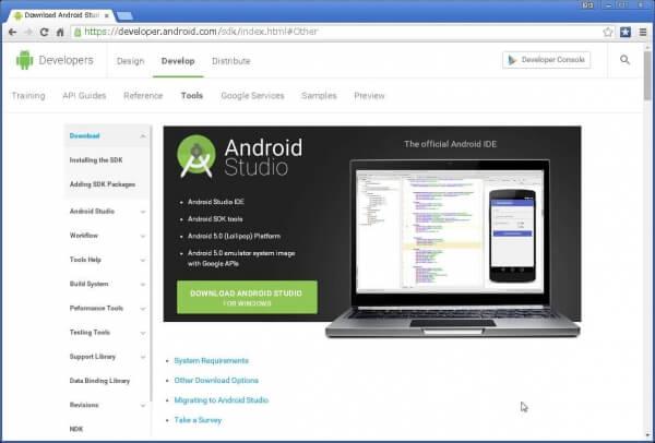 Android SDKのダウンロードサイト