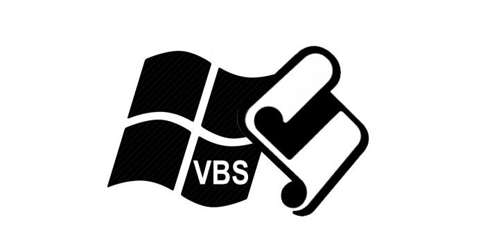 vbscript_logo01